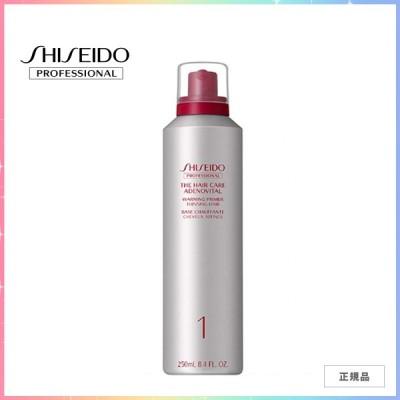 資生堂 THC アデノバイタル ウォーミングプライマー 260g 育毛 発毛