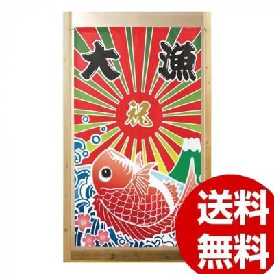 市松柄レースのれん 大漁 850×1500 41905