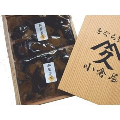 松茸昆布詰め合わせ (110g×2袋)【1141452】