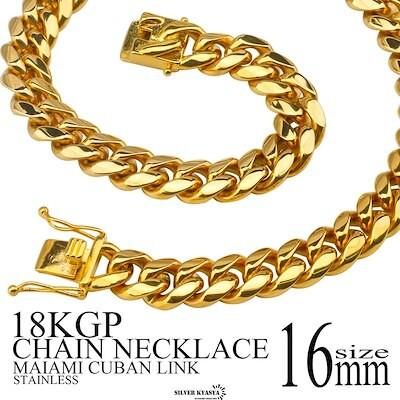 ステンレス 316L 喜平 きへい チェーンネックレス gold ゴールド 金 HIP HOP B系 幅16mm