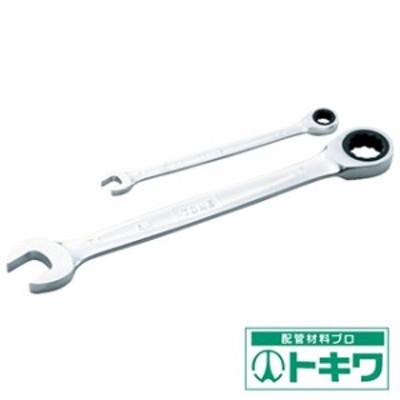 TONE ラチェットめがねレンチ 7mm RM-07 ( 3964710 )