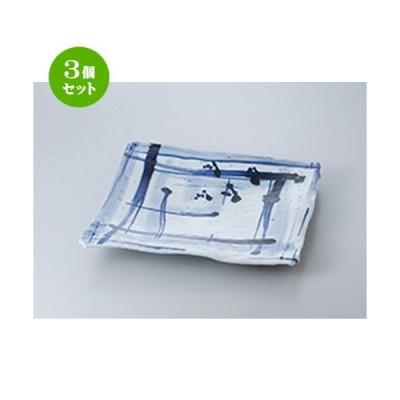 3個セット 盛込皿 和食器 / 呉須格子散らし9.5皿 寸法:29.5 x 28.2 x 4cm