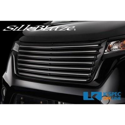 SilkBlaze Lynx フロントグリル【未塗装】デイズ ハイウェイスター B21W_[LYNX-B21-FG]