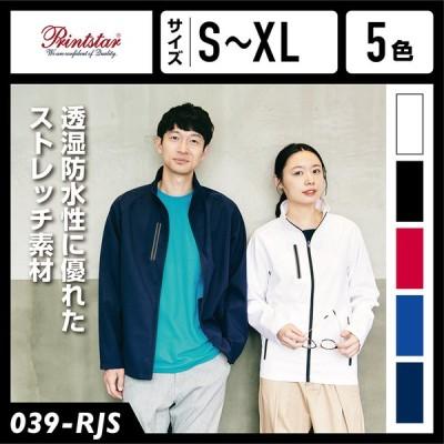 リフレクソフトシェルジャケット 全5色 4サイズ展開 S〜XLサイズ