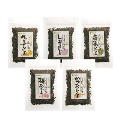 マルシマ しっとりふりかけひじき 5種セット (梅・かつお・しそ・高菜・生姜:各1袋)