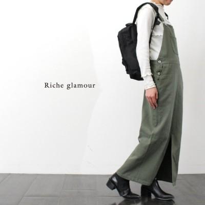 ジャンパースカート ロング レディース ジャンスカ ワンピース 綿ツイル オフィスカジュアル ゆったり 体型カバー かわいい お出かけ デート 楽ちん