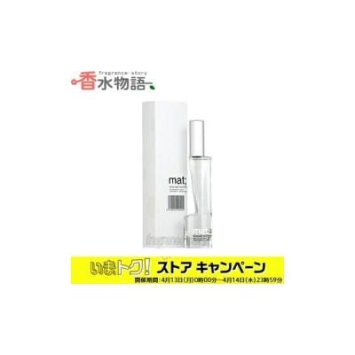 マサキ マツシマ MASAKI MATSUSHIMA マット 40ml EDP SP fs 【香水】【あすつく】
