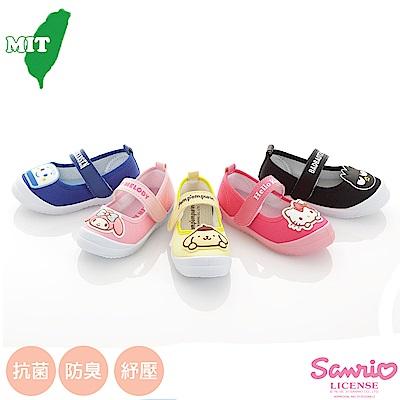 Sanrio三麗鷗 童鞋 輕量抗菌防臭幼兒園幼稚園室內鞋-共5款