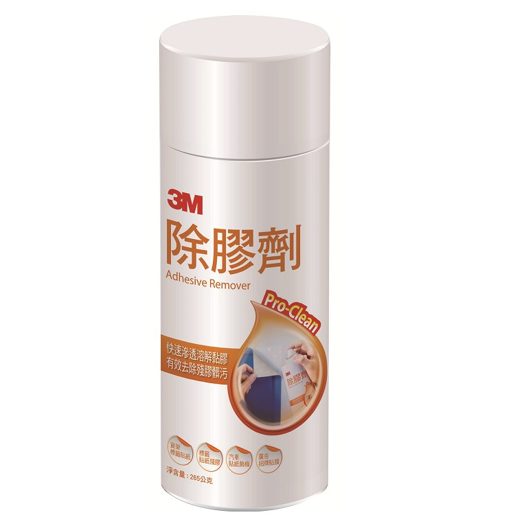 3M除膠劑 (白瓶)265g