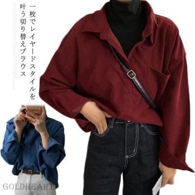 ブラウス レディース 切り替えシャツ 長袖ブラウス レイヤードシャツ シャツ フェイクレイヤード 重ね着風 トップス プルオーバー バストポケット お
