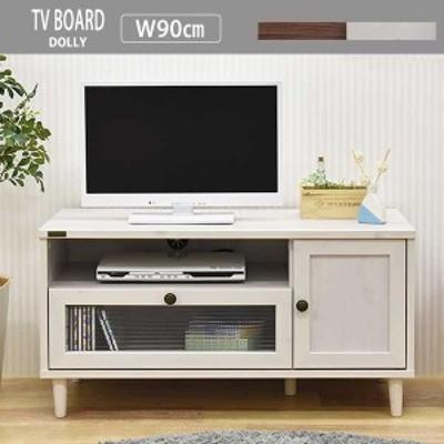 コンパクト 脚付き テレビ台 90幅 / テレビボード ローボード 木製 収納 おしゃれ 白 ホワイト ブラウン 小さい 小さめ 北欧 一人暮らし