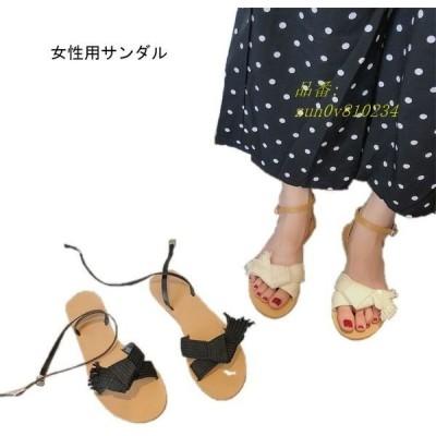 サンダル カジュアル お洒落 女性用 シューズ レトロ レディース 解放感 くつ ぺったんこ 靴 夏 ストラップサンダル