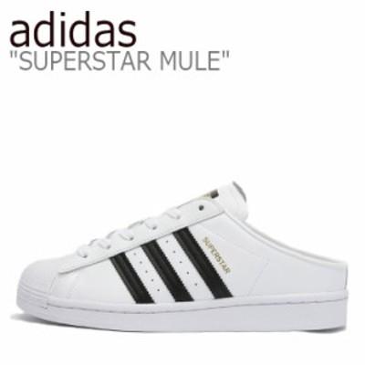 アディダス スニーカー adidas メンズ レディース SUPERSTAR MULE スーパースター ミュール WHITE BLACK FX0527 シューズ
