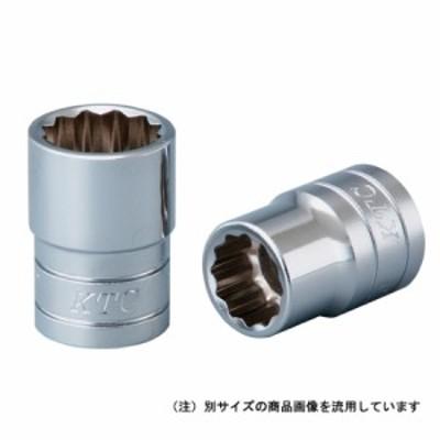 ソケット (12.7) B4-13W-H