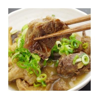 牛すじ 煮込み 牛肉 肉 惣菜 おひとり様最大一個限定 約150g×1パック とろける 国産牛 冷凍 湯せんで簡単 おつまみ