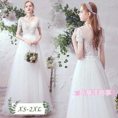 ウェディングドレス デコルテドレス Aライン Vカット プリンセス エンパイア 結婚式 披露宴 二次会 パーティ シンプルウェディングドレス ウェディングドレス
