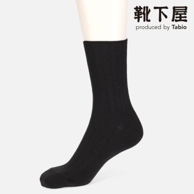 レディース 靴下 靴下屋 毛混9×2太リブソックス タビオ