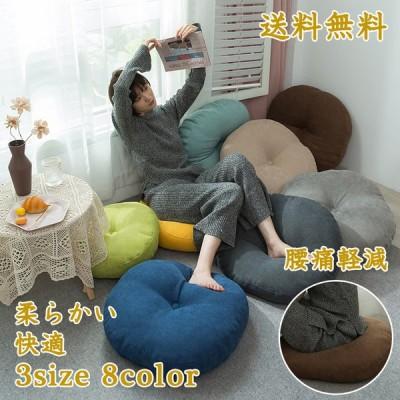 和風クッション 座布団 クッション 腰痛対策 高反発 洗える 7color 3size