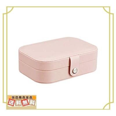 SZTulipジュエリーボックス アクセサリーケース 大容量二段 収納ケース レディース小物入れ宝石箱 旅行 携帯用 (