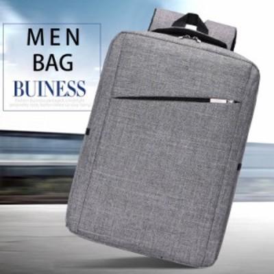 メンズガジェット バックパック バッグ PC専用ポケット付 高いデザイン性と収納性 3色 便利 高性能 頑丈 丈夫 5,000円ポッキリ 送料無料