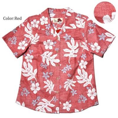 アロハシャツ レディース(女性用)『Tropical Leaves』全3色 沖縄結婚式にアロハシャツ 送料無料