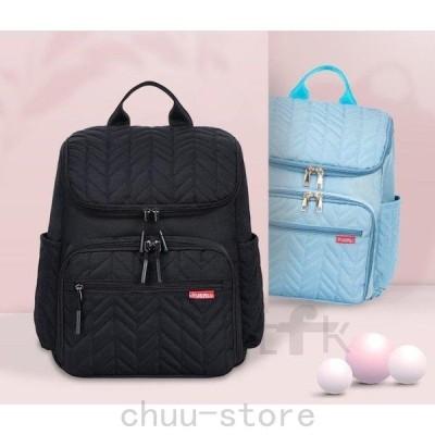 マザーズバッグママリュックマザーズリュックママバッグレディースバッグ手提げ撥水大容量軽量容量ブラック