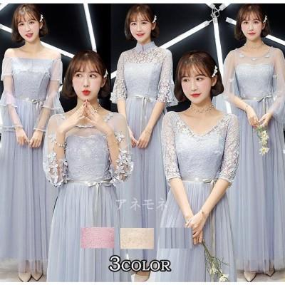 パーティードレス ブライズメイドドレス ロングドレス 結婚式 お呼ばれ ワンピース 二次会 袖あり  魅力 大きいサイズ 同窓会 フォーマル