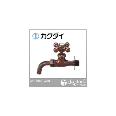 カクダイ(KAKUDAI) カラー万能ホーム水栓 7015FBP-13 1