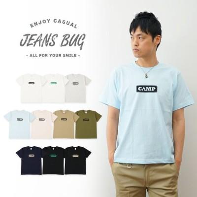 半袖 Tシャツ CAMP オリジナル アウトドア プリント キャンプ テント フェス シンプル メンズ レディース 大きいサイズ ビッグサイズ対応 ST-CAMP