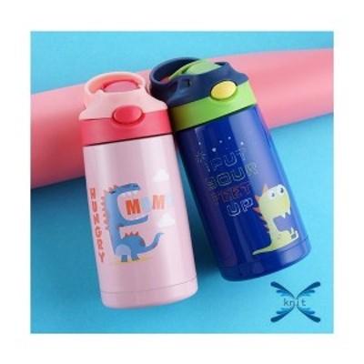 水筒子供用魔法瓶キッズボトル直飲み保温手提げ可能通園通学ベルト付きストロー付き斜めかけ可能可愛い