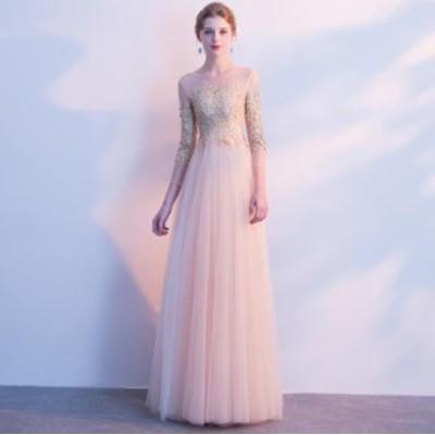 パーティードレスレースAラインビスチェドレス発表会ドレス袖なし上品披露宴ドレスお呼ばれロングドレスオシャレレディースドレス