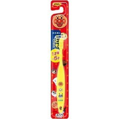 ライオンこどもハブラシ 1.5-5才用(1本入)[子供用歯ブラシ]