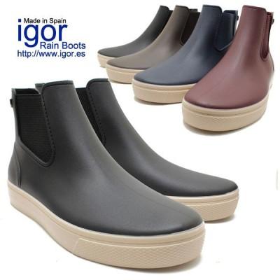 IGOR 10181 ショート丈サイドゴアレインブーツブラック カーキ ボルドー ネイビー ショートブーツ