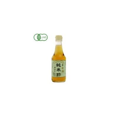 国産有機純米酢(300ml) マルシマ