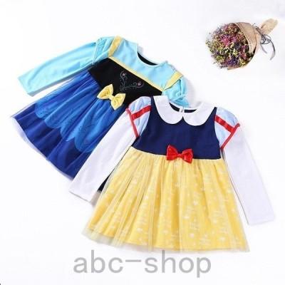 ディズニープリンセス 子供用ドレス キッズ アンナ 白雪姫 アンナと雪の女王 なりきりワンピース プリンセスドレス 子どもドレス プリンセス