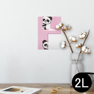 ポスター ウォールステッカー シール式 127×178mm 2L 写真 壁 インテリア おしゃれ wall sticker poster 動物 イラスト キャラクター 003438