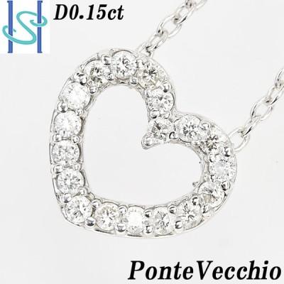 【SH55617】ポンテヴェキオ ダイヤモンド 0.15ct K18ホワイトゴールド ハート【中古】