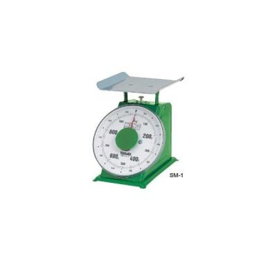 中型上皿秤(はかり)1kg SM-1 ヤマト