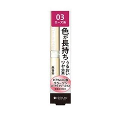 キスミー KISS ME フェルム プルーフブライトルージュ 03 くっきり鮮やかなローズ 3.6g 化粧品 コスメ
