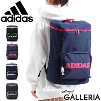 【最大P35%★4/12 9:59迄】【セール】アディダス リュック adidas スクエア リュックサック 通学 通学リュック 大容量 B4 31L 57597