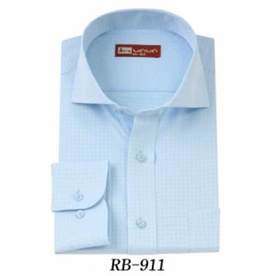 ワイシャツ 長袖 メンズ 長袖ワイシャツ yシャツ ストライプ チェック ブルー 青 ワイドカラー S,M,L,LL,3L,4L / RB-911