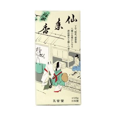仙年香 バラ詰