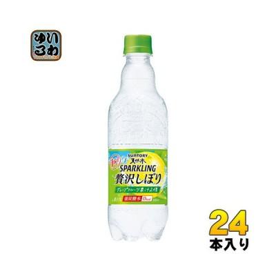 サントリー 天然水 スパークリング 贅沢しぼり グレープフルーツ 500ml ペットボトル 24本入