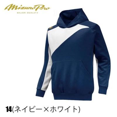 ミズノ MIZUNO ミズノプロ BKライトパーカー 侍ジャパンモデル 12JE5K20 定価7,150円(税込)