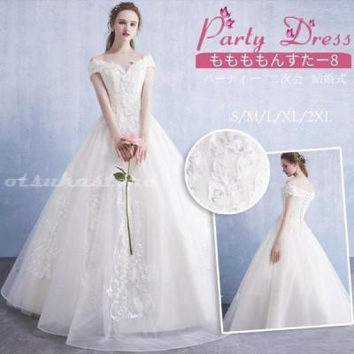 ウェディングドレス 結婚式 花嫁 二次会 パーティードレス プリンセスライン ウエディングドレス ブライダル レース 手作り シャンパン