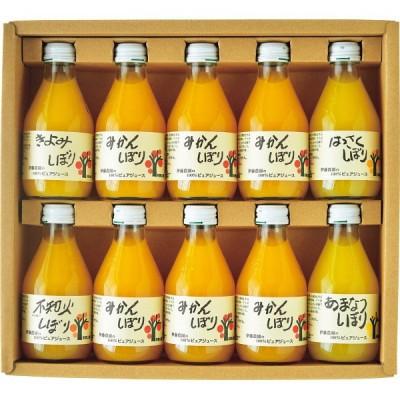 お歳暮 冬ギフト 送料無料 伊藤農園 100%ピュアジュース180ml 5種飲み比べみかん はっさく 甘夏