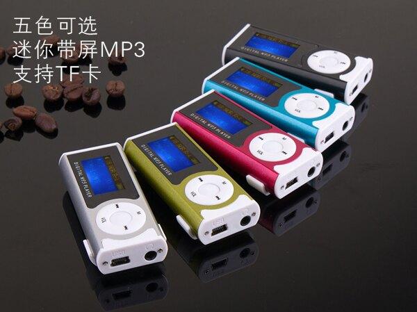 MP3【免運】播放器錄音 家電影音 MP4播放器 可愛 迷妳學生 隨身聽MP4外放運動【全館免運 限時鉅惠】