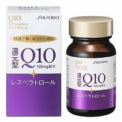 資生堂薬品 Q10プラチナリッチ 60粒