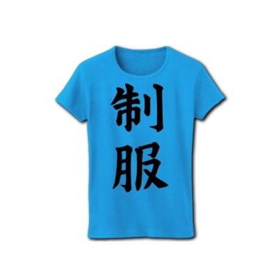 制服 リブクルーネックTシャツ(ターコイズ)