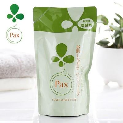 パックスナチュロン お肌しあわせ ハンドソープ 詰替用 300ml   太陽油脂 お肌しあわせハンドソープ 敏感肌 乾燥肌 ナチュラル 保湿 泡 詰め替え